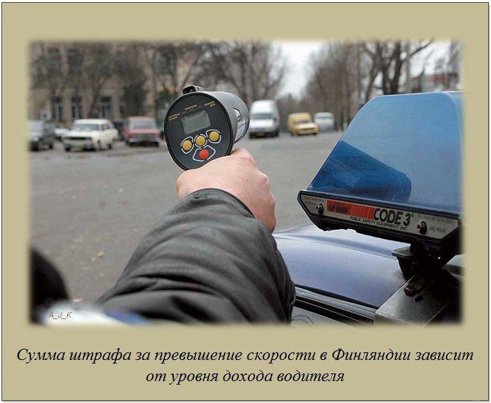 http://img1.liveinternet.ru/images/attach/c/11/115/285/115285157_7.jpg