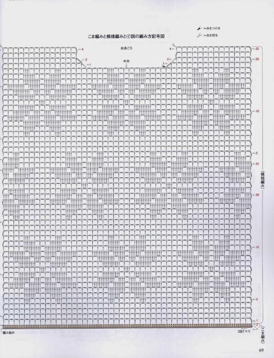 6 (535x700, 353Kb)