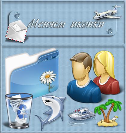 4303489_aramat_a015 (420x443, 215Kb)