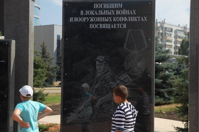 памятник (700x465, 70Kb)