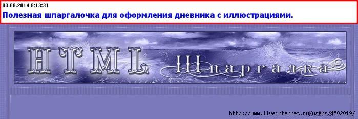 HTML ��������� (500x232, 111Kb)