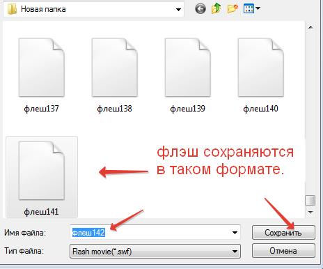 2014-08-03 15-49-59 Сохранить как (464x386, 22Kb)