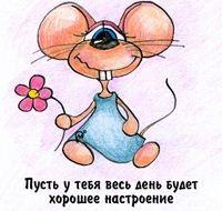 Smeshnye-kartinki-na-avu-Vkontakte_16 (200x190, 11Kb)