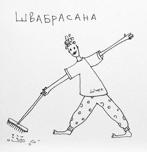 ltuP42woX_0 (500x517, 96Kb)