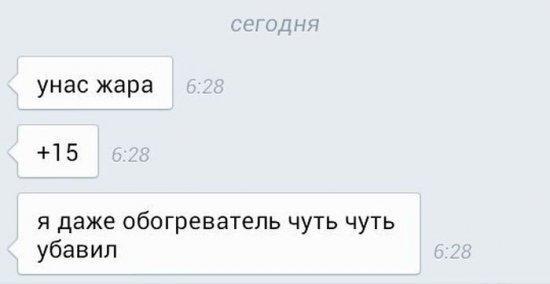 smeshnie_kartinki_140697133395 (550x284, 40Kb)