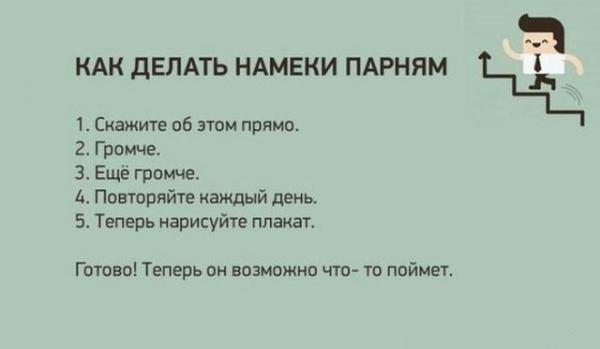 smeshnie_kartinki_140607221265 (600x349, 49Kb)