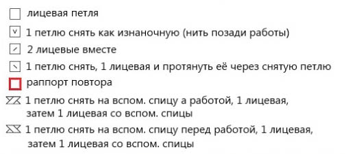 4791390_Yslovnie_gotovi (505x225, 44Kb)