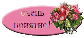 http://img1.liveinternet.ru/images/attach/c/11/115/340/115340533_i.jpg