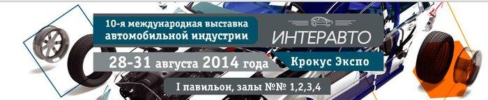 5661700_antiradarshome_ru (700x144, 33Kb)