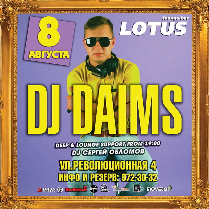 8�������-dj-daims-���� (700x700, 603Kb)