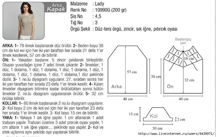 06 - копия (700x446, 201Kb)