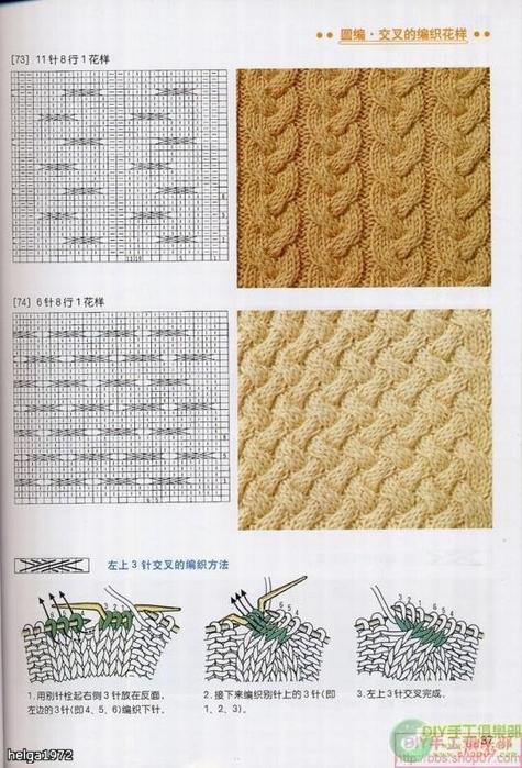 Bolso tejido con dos agujas - Con patrones | Crochet y Dos agujas ...