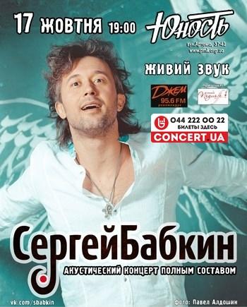 1407186888_babkin_kievbig1399917926848 (350x435, 122Kb)
