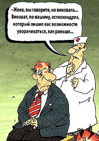 3416556_84258930_Igor_Elistratov__Osteohondroz (350x496, 40Kb)