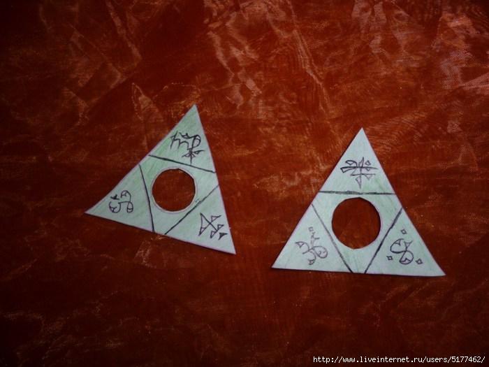 треугольник денежный (700x525, 296Kb)