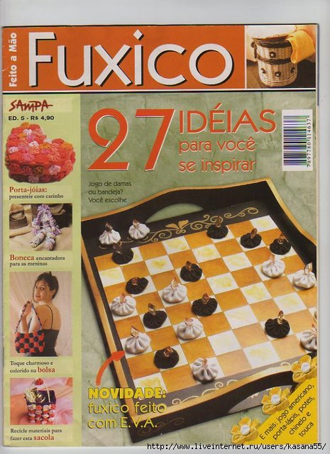capa fuxicon5 (465x640, 192Kb)