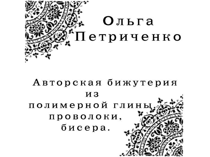 фон на аву (700x525, 111Kb)