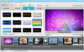 5320643_kaksdelatvideoizfotografii_03 (270x167, 77Kb)