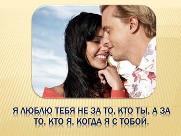 5227673_pic1178 (360x270, 28Kb)