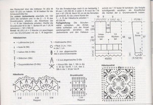 zLR8th8jntA (604x413, 171Kb)