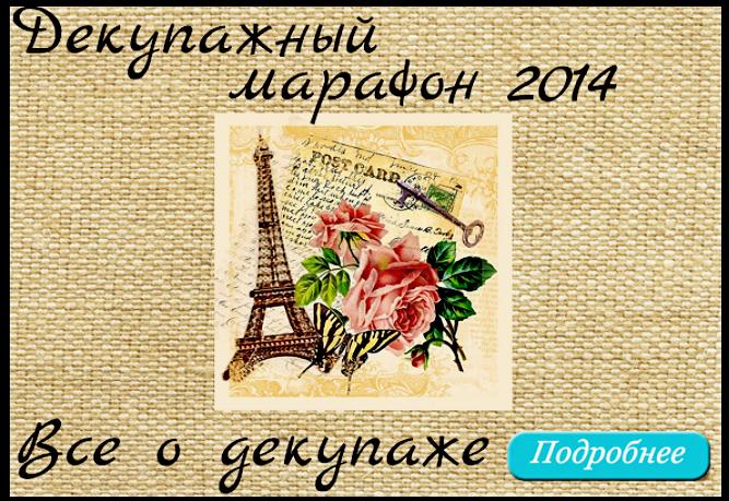 2014-08-06_101458 (667x459, 699Kb)