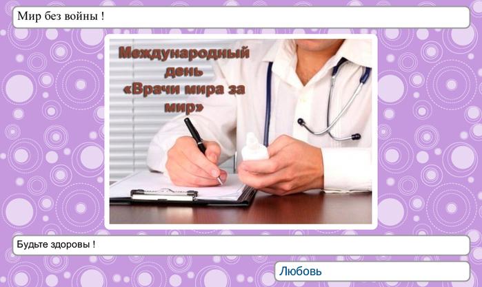 kards_qip_ru_postcard (700x417, 309Kb)