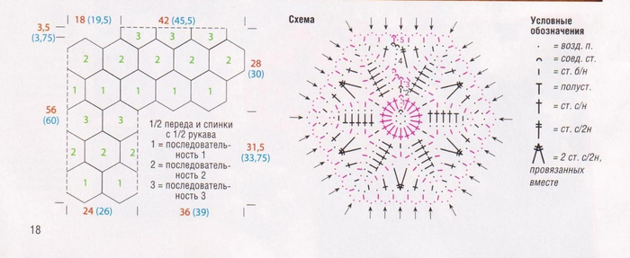page17_image1.2 (700x287, 183Kb)