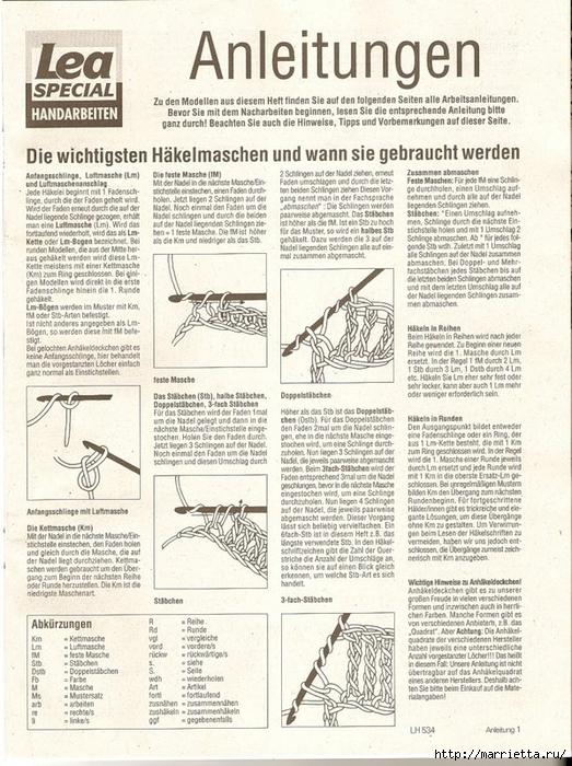 Вязание крючком. Скатерти, салфетки и шторки (14) (523x700, 339Kb)