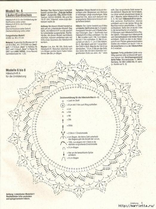 Вязание крючком. Скатерти, салфетки и шторки (18) (523x700, 316Kb)