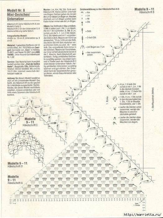 Вязание крючком. Скатерти, салфетки и шторки (20) (524x700, 308Kb)
