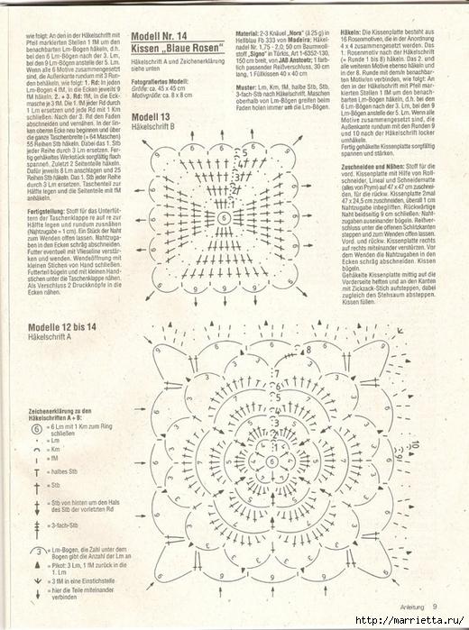 Вязание крючком. Скатерти, салфетки и шторки (22) (520x700, 316Kb)