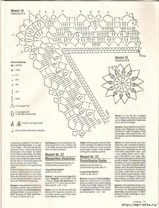Вязание крючком. Скатерти, салфетки и шторки (26) (537x700, 344Kb)