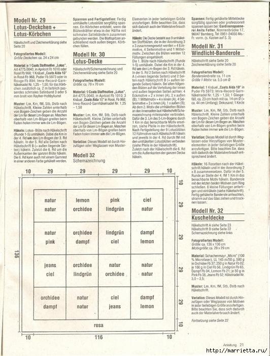 Вязание крючком. Скатерти, салфетки и шторки (34) (532x700, 323Kb)