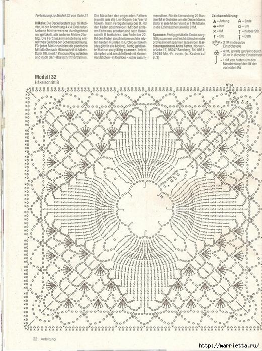 Вязание крючком. Скатерти, салфетки и шторки (35) (521x700, 381Kb)