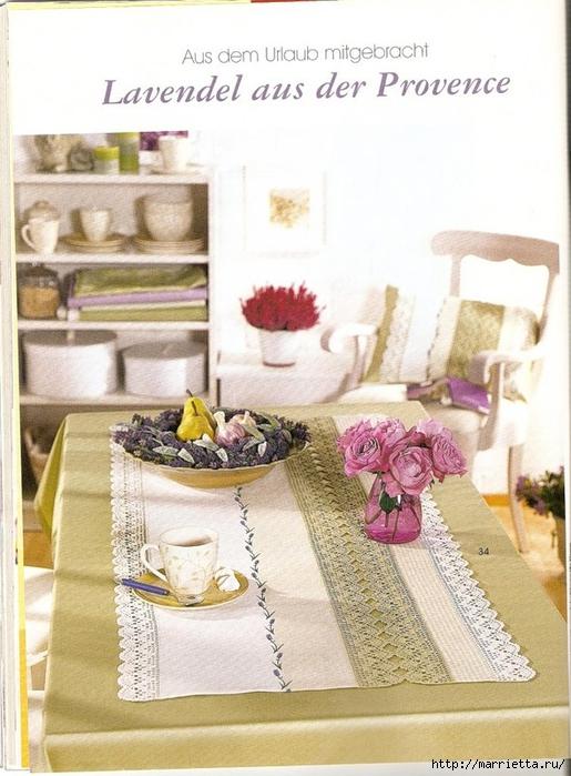 Вязание крючком. Скатерти, салфетки и шторки (49) (515x700, 268Kb)