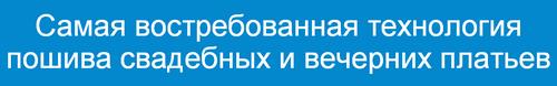 3726295_20140723_182610 (500x78, 23Kb)