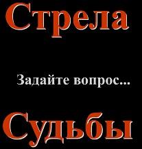 100175549_Bezuymyannuyy (207x217, 15Kb)