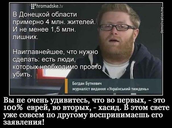 3925311_ykraina (604x449, 66Kb)