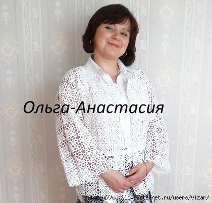 fde13969393-odezhda-zhaket-nezhnost (420x404, 121Kb)