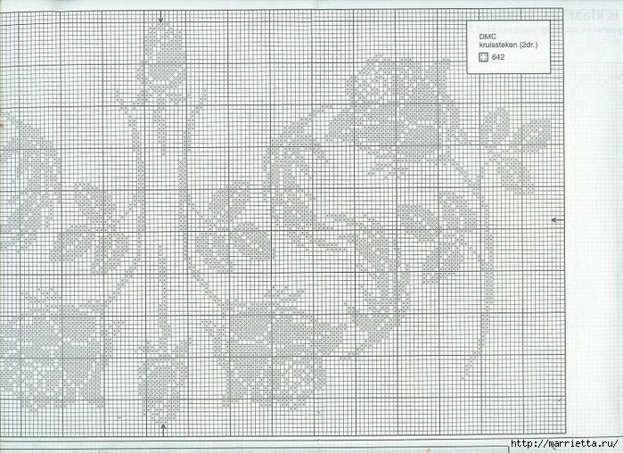 Вышивка роз на подушках (7) (700x508, 359Kb)