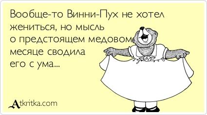 5355213_atkritka_1405325509_352 (425x237, 62Kb)