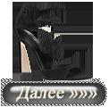 4303489_aramat_0R02 (122x120, 18Kb)