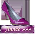4303489_aramat_0R029 (122x120, 19Kb)