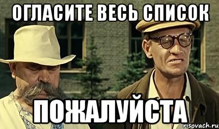В Раду могут быть поданы еще минимум два представления на лишение депутатской неприкосновенности, - Луценко - Цензор.НЕТ 8910