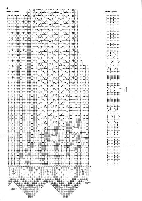 crochetemoda000415 (496x700, 205Kb)