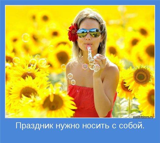 5358008_963e9b55d262_b66a9488dad726b0ad2c0260f132a0be_159 (525x468, 48Kb)