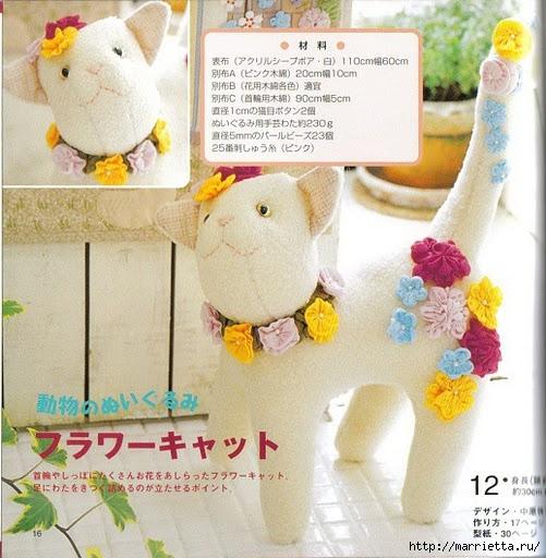 Шьем игрушки. Любителям кошек (3) (501x512, 199Kb)