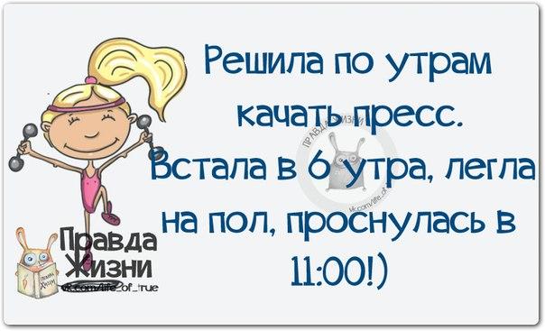 1407438119_frazki-5 (604x367, 172Kb)