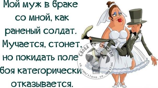 1407438145_frazki-8 (604x337, 192Kb)