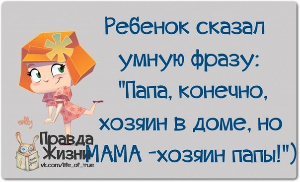 1407438154_frazki-1 (604x367, 171Kb)